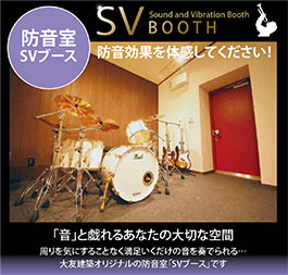 sv_booth